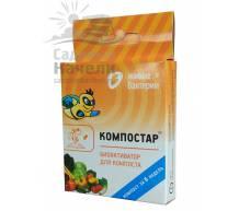 Биоактиватор для компоста Компостар 50 г