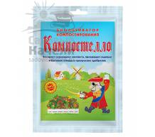 Биоактиватор для компоста Компостелло 70 г