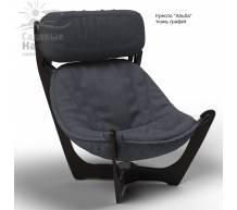Кресло Альба ткань