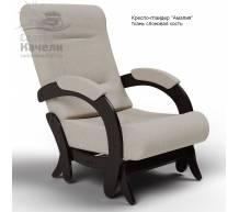 Кресло-качалка глайдер Амалия ткань