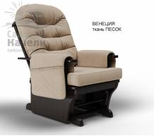 Кресло-качалка глайдер Венеция ткань