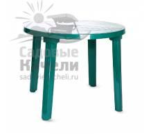 Круглый пластиковый стол 90