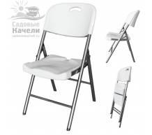 Пластиковый складной стул Green Glade С053