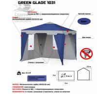 Шатер Павильон Green Glade 1031