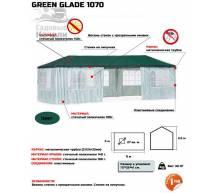 Тент шатер Green Glade 1070