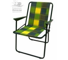 Складное кресло Фольварк жесткое