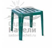 Пластиковый столик к шезлонгу