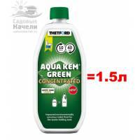 Концентрат Thetford Aqua Kem Green Concentrated 0,75 л