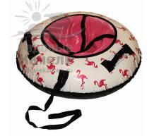Тюбинг Sebo Дизайн Фламинго