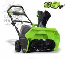 Снегоуборщик аккумуляторный Greenworks 40V G-MAX