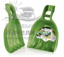 Совки для сбора листвы BEAR PAW - OLIVE (2 шт)